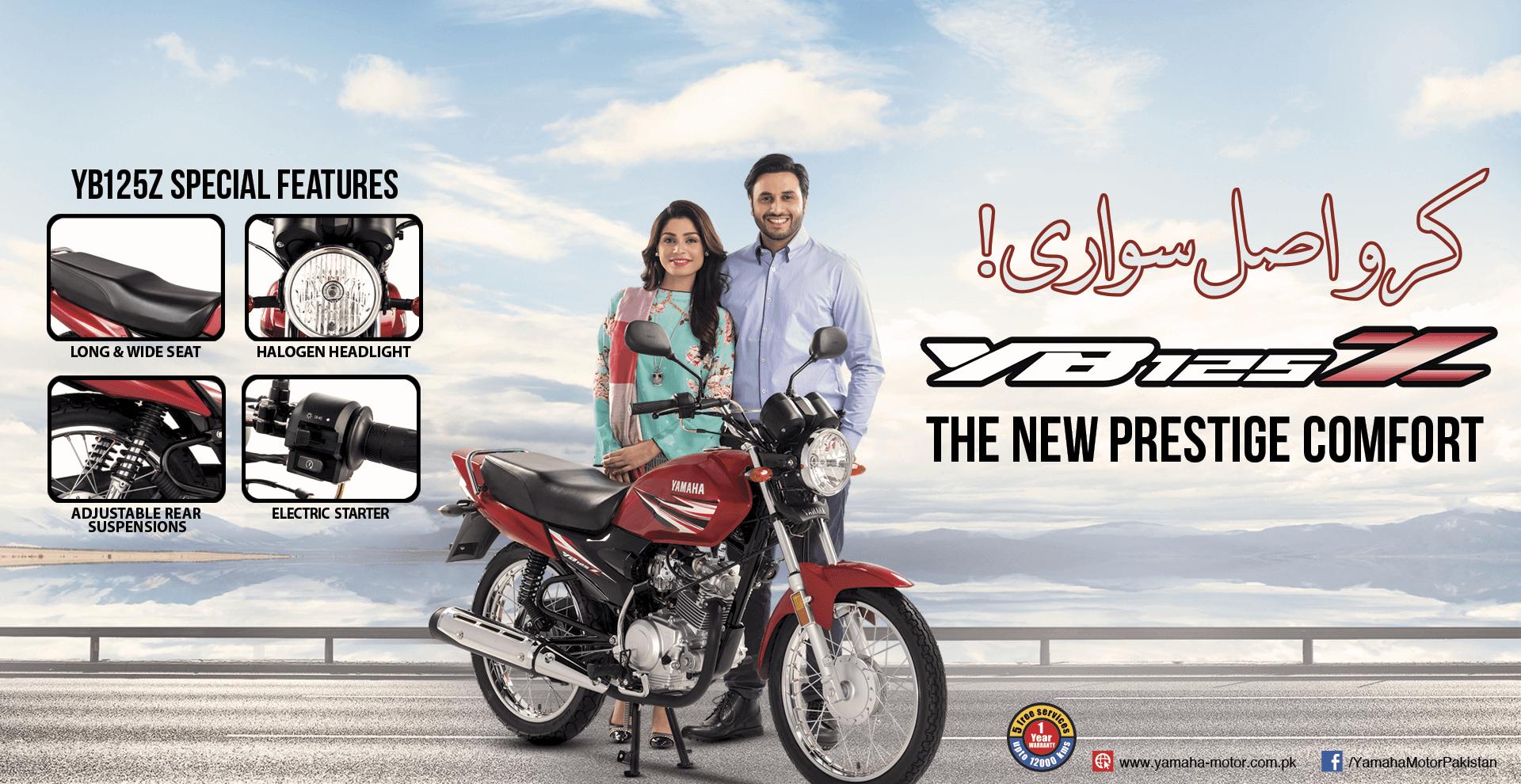 yamaha motor pakistan official website of yamaha motor