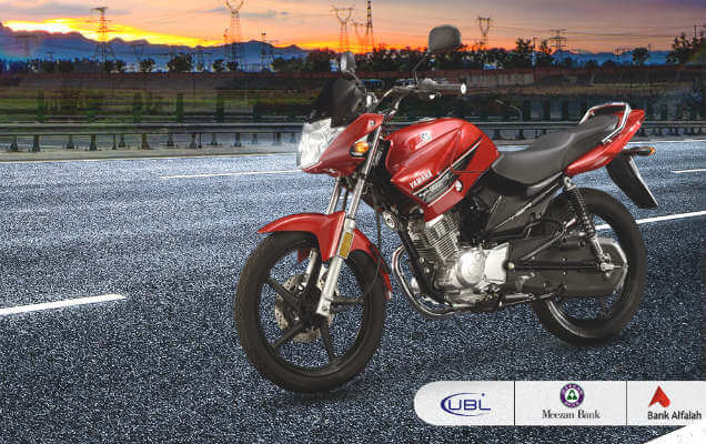 Looking to finance your ybr purchase here 39 s how yamaha for Yamaha motor finance