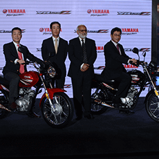 Yamaha YB125Z Launch Event thumbnail image