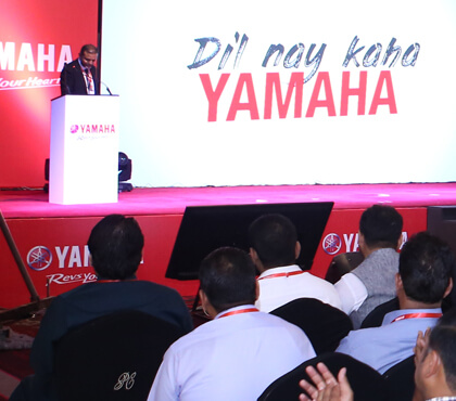 Yamaha Dealers Meeting thumbnail image