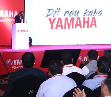 Yamaha Dealers Meeting thumbnail image